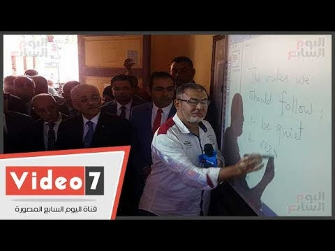 وزير التعليم يشيد بالنظام التعليمى بمدرسة بورسعيد العسكرية