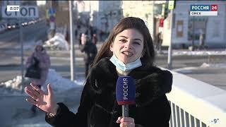 «Вести Омск», утренний эфир от 18 марта 2021 года на телеканале «Россия-24»