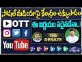 Narendra Modi Government to Take Control on Social Media | Telugu News Online | Top Telugu Tv