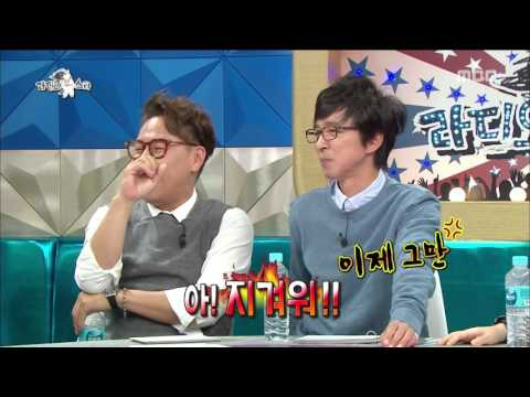 [RADIO STAR] 라디오스타 - Gray revealed Kyu-hyun's manner 그레이의 폭로!