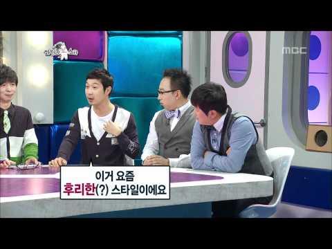 The Radio Star, Infinite Challenge, #03, 무한도전 20111102