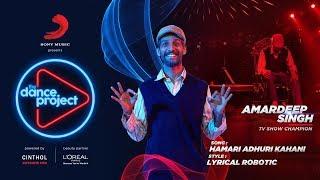 Hamari Adhuri Kahani - The Dance Project | Amardeep Singh | Lyrical Robotic