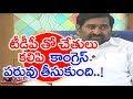Cong is lost   allying with TDP:  Jagadish Reddy