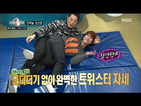 [RADIO STAR] 라디오스타 - Kim Dong-hyun show advanced techniques 20160916