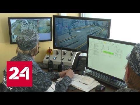 В Краснодарском крае показали работу системы безопасности Крымского моста – Россия 24 