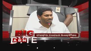 Big Byte: YS Jagan says Amaravati Lands A Major Scam..