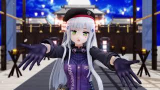 Miraikei Innocence{Kyoko Nonoka}