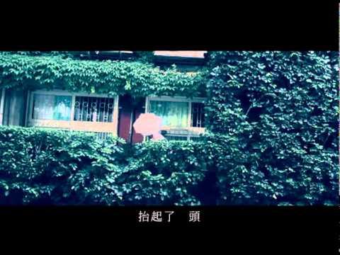 何韻詩 HOCC 《青空》官方 MV