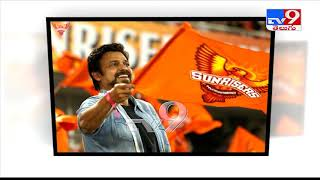 IPL 2020: SRH vs RCB : SRH's biggest fan Venkatesh Dagguba..