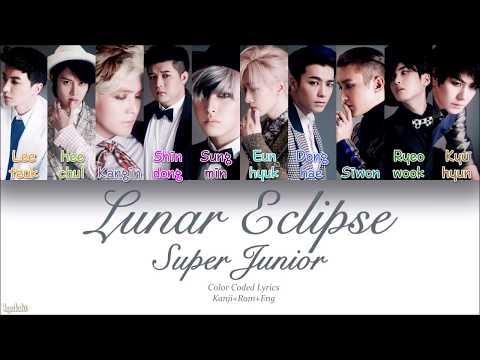 Super Junior (スーパージュニア) – Lunar Eclipse (月蝕) (Color Coded Lyrics) [Kanji/Rom/Eng]