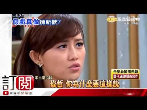 林佑星離婚後又有新歡?「劇中老婆」陪吃飯