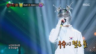 [King of masked singer] 복면가왕 - 'fencing man' 2round - IF YOU 20160814