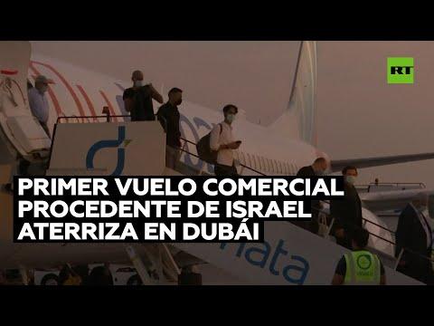 Aterriza en EAU el primer avión comercial procedente de Israel