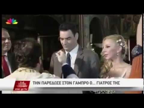 Ο Λαμιώτης γιατρός που την έσωσε, τη συνόδευσε νύφη στην εκκλησία