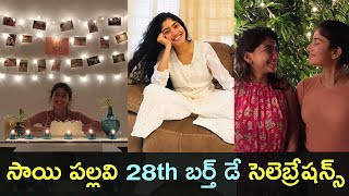 Fidaa actress Sai Pallavi birthday celebration pics..
