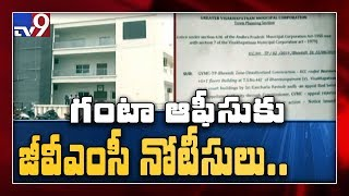 AP govt serves demolition notice for Ganta Srinivasa Rao's..