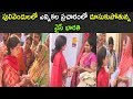 YS Jagan's wife Bharathi campaigns for YSRCP in Pulivendula