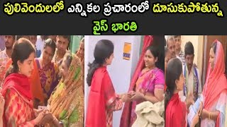 YS Jagan's wife Bharathi campaigns for YSRCP in Pulivendul..
