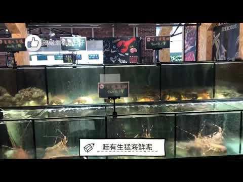 肉肉山壽喜燒 三創旗艦店