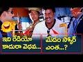 Dharmavarapu Subramanyam Comedy Scenes | Sunil Comedy Scenes |Telugu Movie Comedy Scenes | NavvulaTV