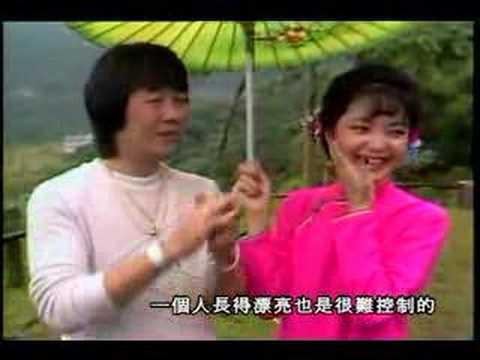 鄧麗君 and 许冠英