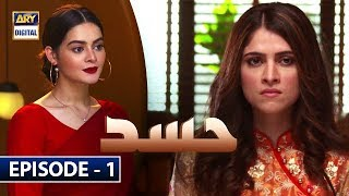 Hassad | Episode 1 | 10th June 2019 | ARY Digital Drama