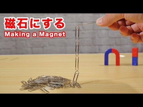 【つけるだけ?】100均の磁石で色々な物を磁石にしてみた