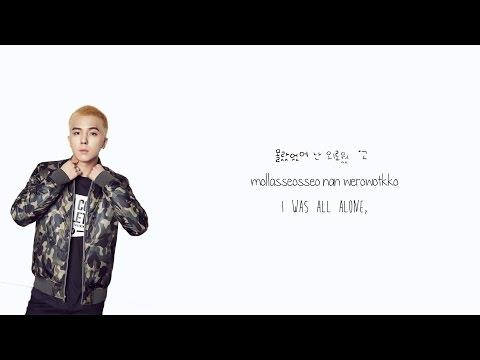 MINO - 겁 (Fear) Feat. Taeyang  {lyrics Han|Rom|Eng}