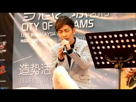 你爱上的我 - 张智成 《梦想之城》演唱会2015 造势活动