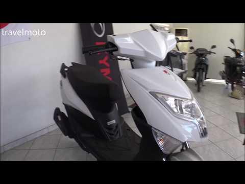 Gemini Tapo 50cc small scooter  2019