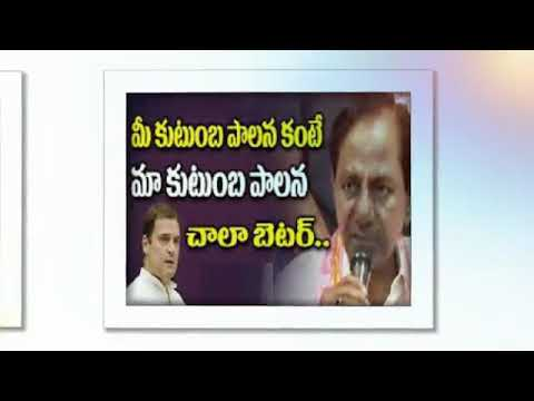 telugu news headlines
