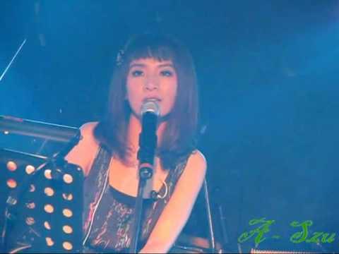 330 音樂田 Hebe 17-愛情 (重唱版) (莫文蔚)