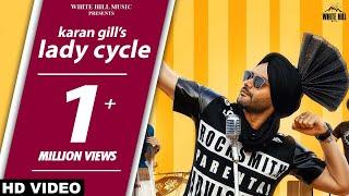 Lady Cycle – Karan Gill – Baljeet Jyoti Punjabi Video Download New Video HD