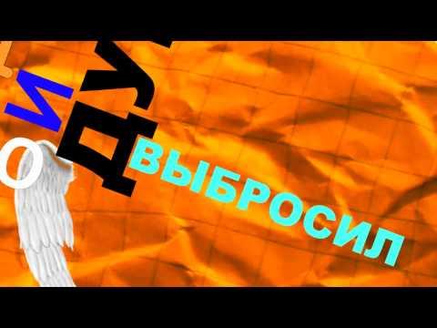 Магнитная Аномалия - Стороны (video by Nick Valsar)