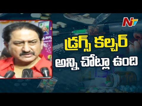 Suman responds on Tollywood drugs case