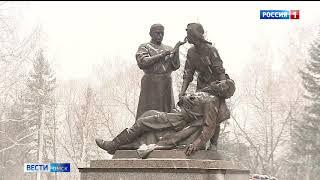 В парке Победы открыли памятник, посвященный подвигу медиков в годы Великой Отечественной Войны