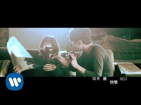 蕭煌奇Ricky Xiao  - 好好先生 Nice Guy (華納official 高畫質HD官方完整版MV)