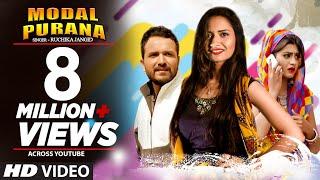 Modal Purana Latest Haryanvi Video Song Ruchika Jangid Feat. Sanju Khewriya, Sonika Singh