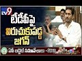 TDP misusing Assembly with distorted facts on welfare schemes: CM Jagan