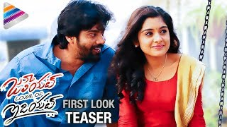 Juliet Lover of Idiot- First Look Teaser- Naveen Chandra, ..