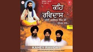 Prem Ki Jevri – Bhai Harjinder Singh