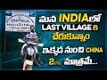 India's Last Village Chitkul | Shimla to Chitkul | Day 6 |Shashi Kalyans