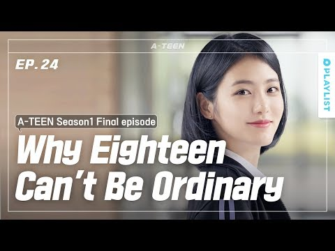 The One And Only People In My Eighteen | A-TEEN | EP.24 [Final episode]  (Click CC for ENG sub)