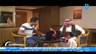 قناة بداية : مسلسل فندق عشرة نجوم مكة تجمعنا | الحلقة الثامنة | HD     -