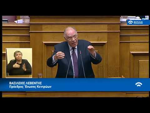 Συζήτηση για τη Συνταγματική αναθεώρηση (Β. Λεβέντης, Βουλή, 14-11-2018)