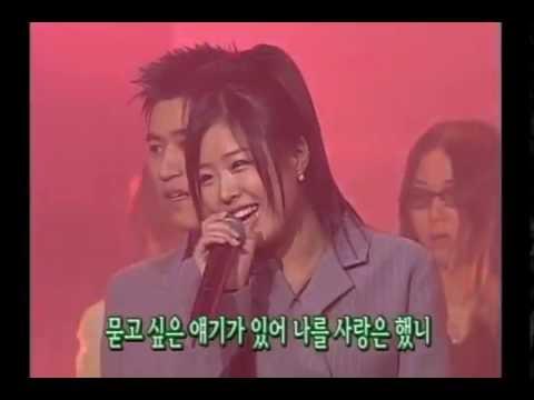 2001/03/13 koyote 코요태 파란 Paran disturbance 라이브 【신지 김종민 김구(김원기)】