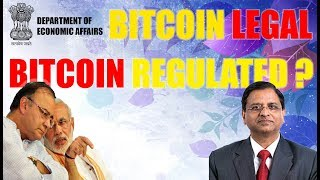 DEPARTMENT OF ECONOMIC AFFAIRS : BITCOIN LEGAL ? EXCHANGES REGULATED ? in Hindi/Urdu