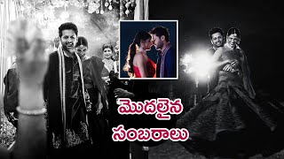 Watch: Nithin Shalini dancing at pre-wedding event: Nithin..