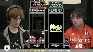 Top 16 - 2017 Classic Tetris World Championship Episode 2