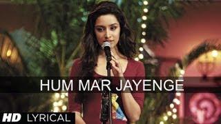 Hum sanwar jayenge mp3 download.